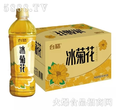 台福冰菊花凉茶产品图