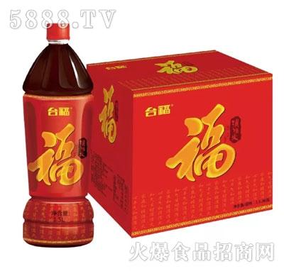 台福消消火凉茶产品图