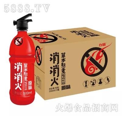 消消火植物饮料产品图