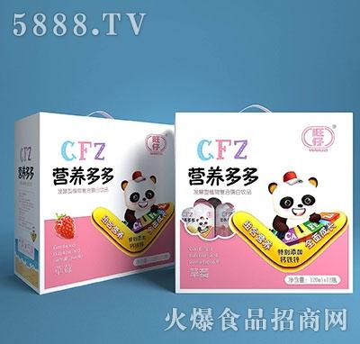 旺仔�I�B�疃喽喟l酵型植物蛋白�料∩草莓120mlx12
