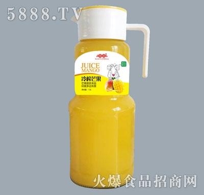 华沃冷榨芒果汁