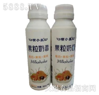 萌小豪果粒酸奶黄桃味饮品310ml