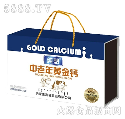 纯想中老年黄金钙复合蛋白饮料250mlx12盒