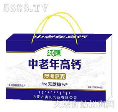 纯想中老年高钙无蔗糖植物蛋白饮料250mlx12盒手提装