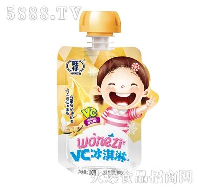 旺仔VC冰淇淋�品香草味100g
