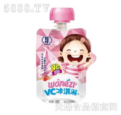 旺仔VC冰不��停止淇淋�品草莓味100g