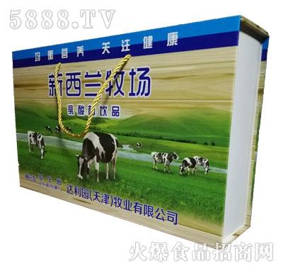 优牛新西兰牧场乳酸菌饮品礼盒装