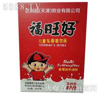 优牛福旺好儿童乳酸菌饮品