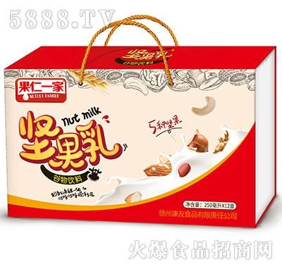 果仁一家坚果乳礼盒