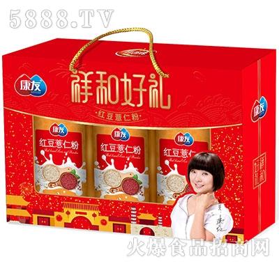 康友祥和好礼红豆薏仁粉礼盒