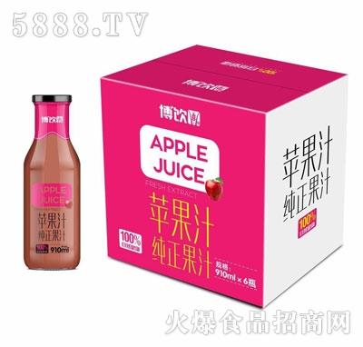 博饮苹果汁饮料