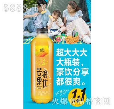 喔能芒果味混合果汁饮料1.1L