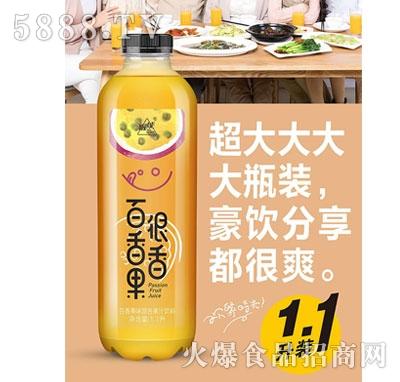 喔能百香果味混合果汁饮料1.1L