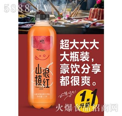 喔能山楂味混合果汁饮料1.1L