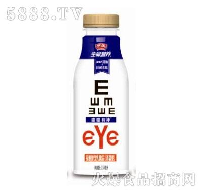 中沃生命营养发酵型含乳饮品350ml产品图