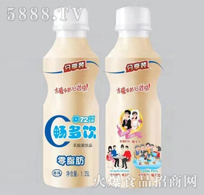 畅多饮原味乳酸菌饮品1250ml