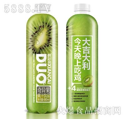 鲜彩多奇异果汁(吃鸡)480ml产品图