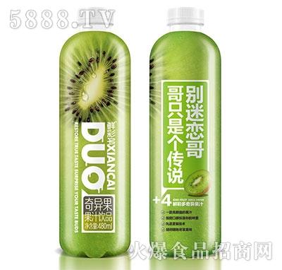 鲜彩多奇异果汁(传说)480ml产品图