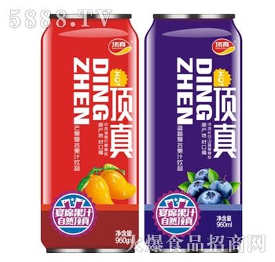 顶真系列果汁饮品960ml