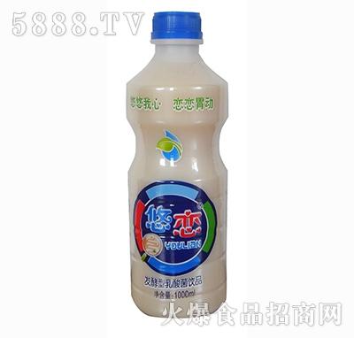 悠恋发酵型乳酸菌饮1000ml