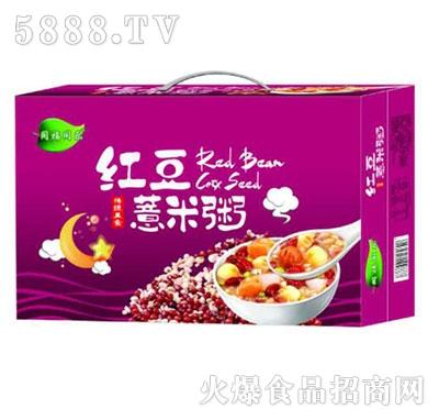 同福同乐红豆薏米粥箱