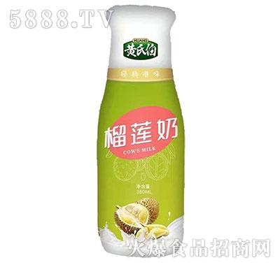 黄氏伯榴莲奶380ml产品图