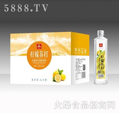 真众柠檬苏打水饮料400mlx24瓶