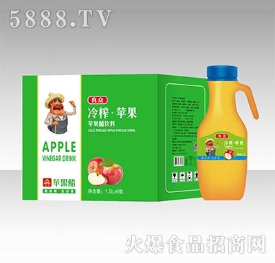 真众冷榨苹果汁饮料1.5Lx6瓶