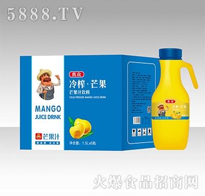 真众冷榨芒果汁饮料1.5Lx6瓶