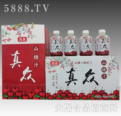 真众山楂汁饮料350mlx15瓶