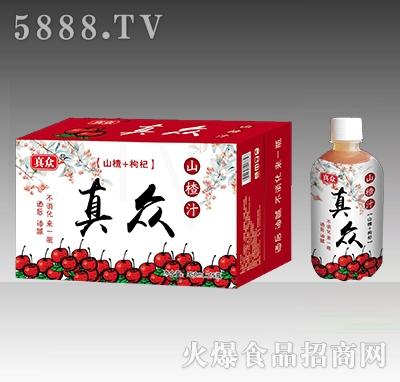真众山楂汁+枸杞饮料350mlx15瓶