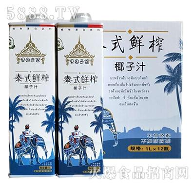 果园奇遇泰式鲜榨椰子汁1Lx12瓶
