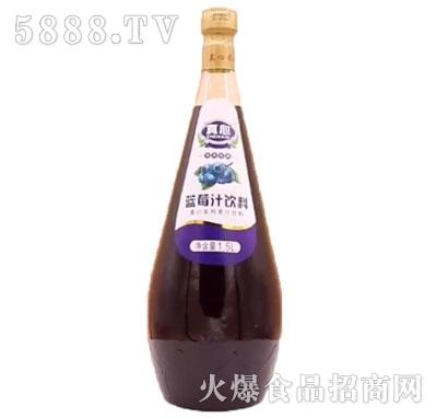 真心蓝莓汁饮料1.5L