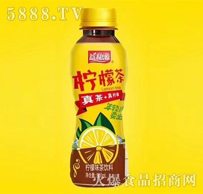益和源柠檬味茶饮料500ml