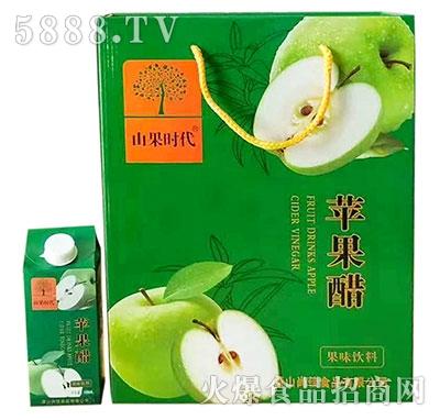 山果时代苹果醋