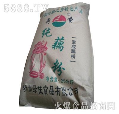 荷圣纯藕粉25kg