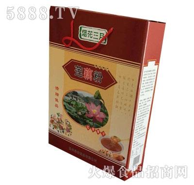 烟花三月莲藕粉(礼盒)