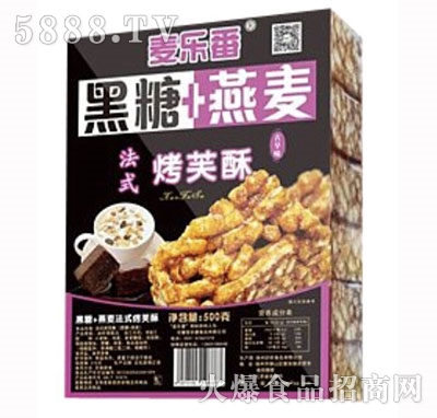 麦乐番黑糖+燕麦法式烤芙酥500克