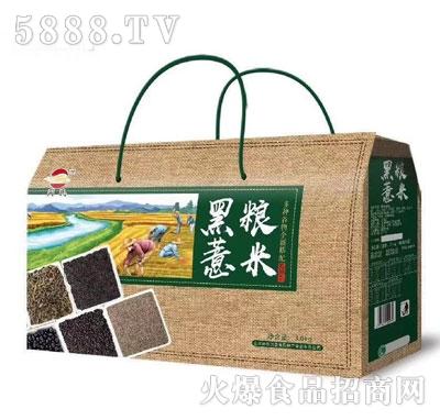 周氏黑粮薏米产品图