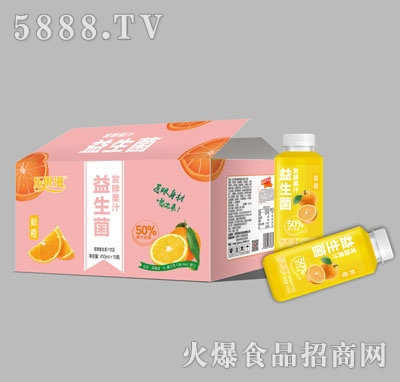 乐果滋益生菌发酵鲜橙汁