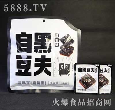 美味食光自黑豆夫臭片子蒜香味125g