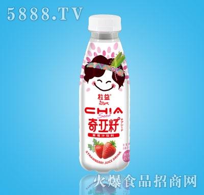 粒益奇亚籽草莓汁450ml