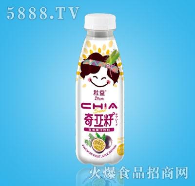 粒益奇亚籽百香果汁饮料450ml