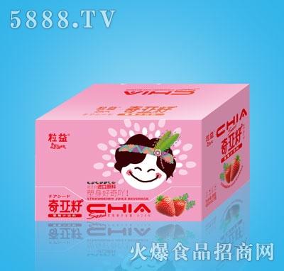 粒益奇亚籽草莓汁饮料