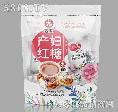 吉方产妇红糖286g