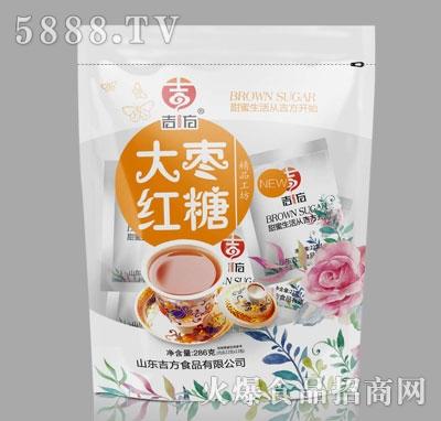 吉方大枣红糖286g