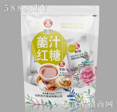 吉方姜汁红糖286g
