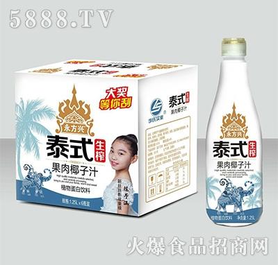 永方兴泰式生榨果肉椰子汁1.25Lx6瓶