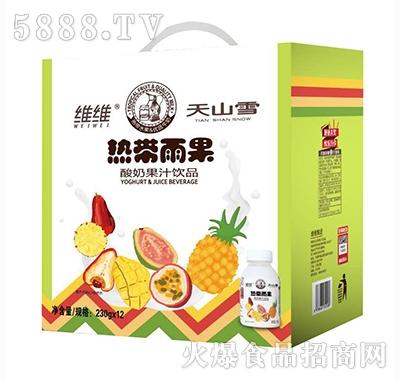 维维天山雪热带雨果酸奶果汁饮品230gx12瓶