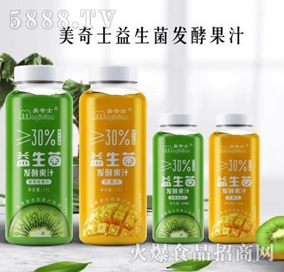 美奇士益生菌发酵果汁